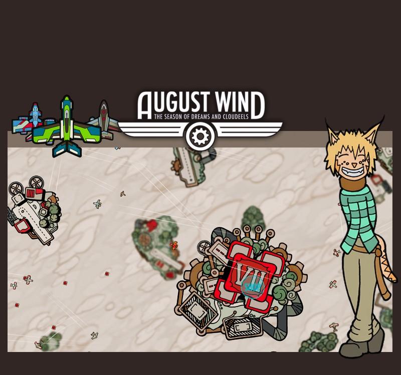 《八月之风》(August Wind)绿色硬盘版