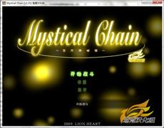东方神秘链 简体中文免安装版