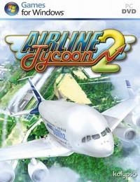 航空大亨2黄金版 完整英文硬盘版