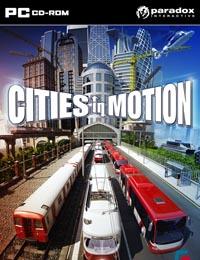 《都市运输》绿色硬盘版