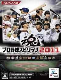 《职业棒球之魂2011》 日版
