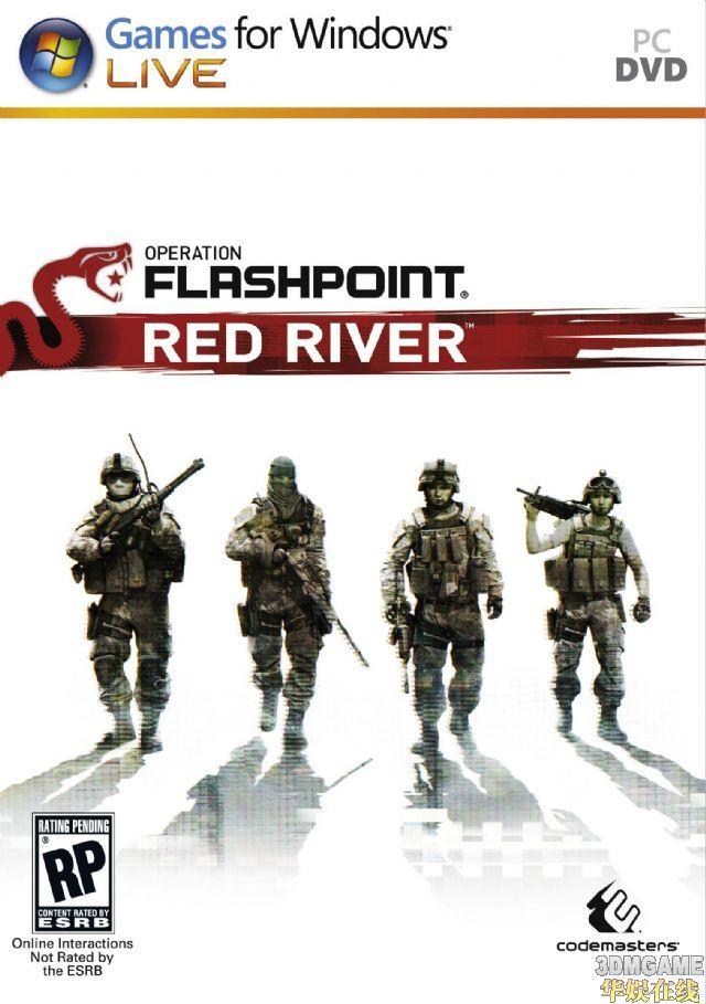 《闪点行动:红河》高清壁纸包