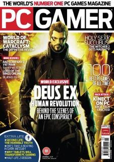 《PC GAMER》2011年2月版