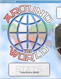 《环游世界》(Around the World)绿色硬盘版