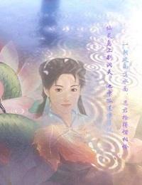 仙剑奇侠传98柔情篇 简体中文免安装版