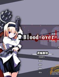 《血之终结》(Blood Over)鸾霄汉化版