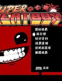 《超级食肉男孩》(Super Meat Boy)U21绿色中文版