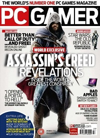 《PC GAMER》2011年7月版