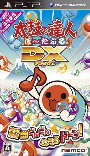 《太鼓达人携带版DX》日版