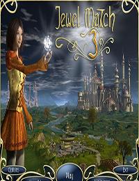 《宝石神话3》(Jewel Match 3)绿色硬盘版