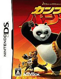 《功夫熊猫》 日版