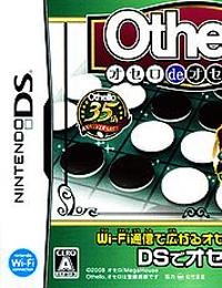 《黑白棋de黑白棋DS》 日版