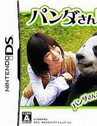 《熊猫日记》 日版