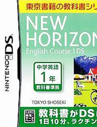 《新视野英语教程1》 日版