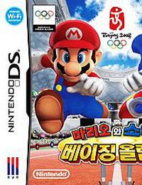 《马里奥与索尼克在北京奥运会》 韩版