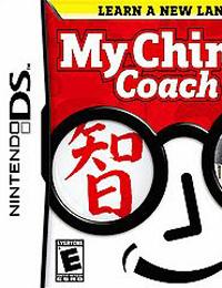 《我的中文教练》 美版