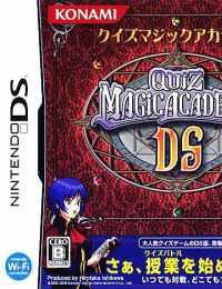 《猜谜魔法学院 DS》 日版