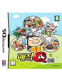 《魔法Q DS 》 韩版