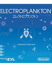 《电子浮游生物》 日版