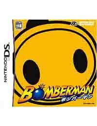 《炸弹人DS》 日版