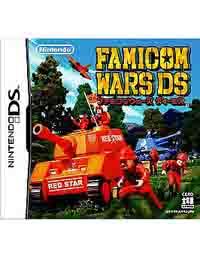 《高级大战争DS》 日版