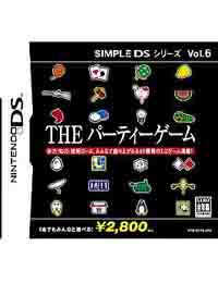 《简单DS系列Vol.6 THE派对游戏》 日版