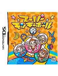 《超级猴子球DS 》 日版