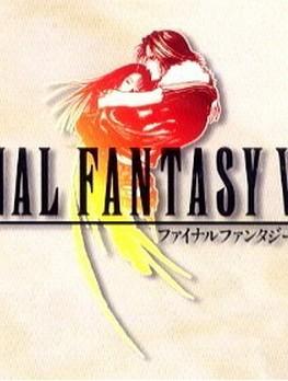 最终幻想8 2013 Steam版 3DM破解版