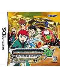 《索斯兽DS中央大陆传说》 日版
