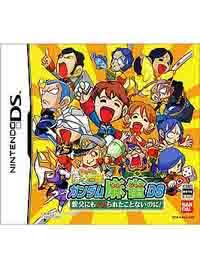 《高达麻将DS》 日版