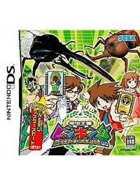 《甲虫王者 甲虫战斗之道DS》 日版