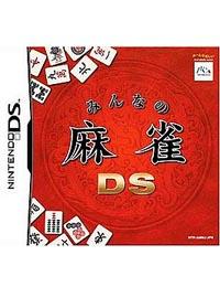 《大众麻将DS 》 日版