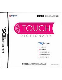 《乐引辞典(v01)》 韩版