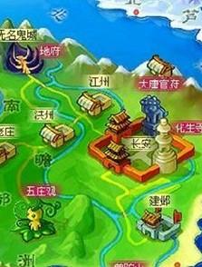 《神剑情天3》完整中文硬盘版
