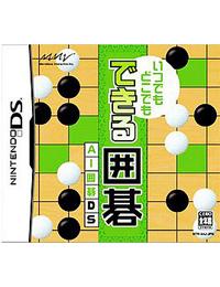 《随时随地游戏系列 AI围棋DS 》 日版