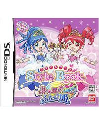 《Style Book 福星双胞公主》 日版