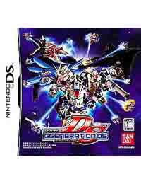 《SD高达 - G世纪DS 》 日版