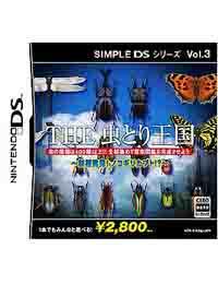 《简单DS系列Vol.3 THE昆虫王国》 日版