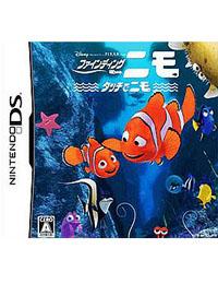 《海底总动员》 日版