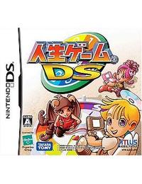 《人生游戏DS 》 日版