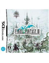 《最终幻想3》 日版