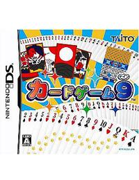 《卡片游戏9》 日版