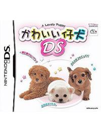 《可爱小狗DS 》 日版