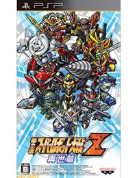 《第二次超级机器人大战Z再世篇》 日版