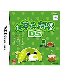《茶犬的房间DS 》 日版