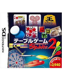 《桌面游戏精华2》 日版