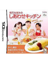 《枝元奈保美的幸福厨房》 日版