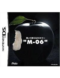 《弹唱DS吉他 M-06 》 日版