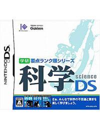 《学研要点排行系列 科学DS 》 日版