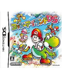 《耀西岛DS》 日版